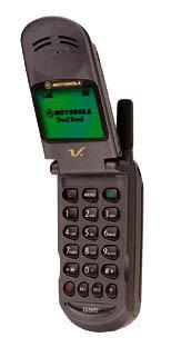 Зарядные устройства Motorola.
